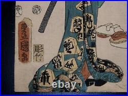 Japanese Ukiyo-e Nishikie Woodblock Print 3-796 Utagawa Hiroshige/Toyokuni1854
