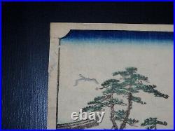 Japanese Ukiyo-e Nishikie Woodblock Print 3-798 Utagawa Hiroshige/Toyokuni1854