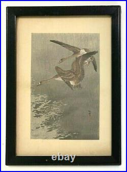 Japanese Ukiyo-e Woodblock Print Two Geese and the Wave Not dated (ca. 1930s)