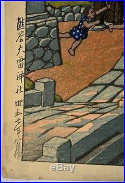 Japanese Unmounted Woodblock Print Kawase Hasui Kumagaya Temple Watanabe Seal