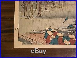 Japanese WOODBLOCK Print Spring Rain at Tsuchiyama Tokaido HIROSHIGE