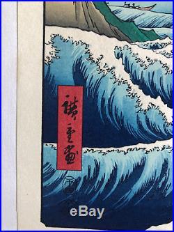 Japanese WOODBLOCK Print Wave at Satta Pass 36 Views of Mt. Fuji HIROSHIGE