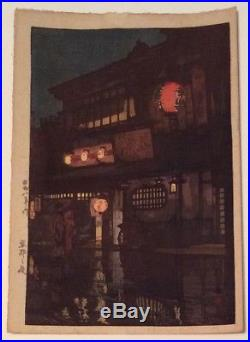 Japanese Wood Block Print Night in Kyoto by Hiroshi Yoshida
