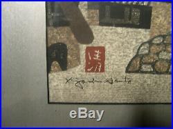 Japanese Woodblock Kiyoshi Saito (1907-97) Signed Red Seal Temple Persimmon Tree