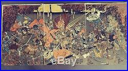 Japanese Woodblock Print, Demon, Oni, Ghost