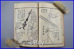 Japanese Woodblock Print Hand Print Ukiyoe Art Hanga Book Antique