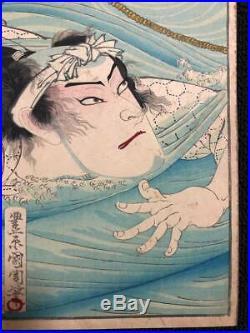 Japanese Woodblock Print Hanga Ukiyo-e Toyohara Kunichika Kabuki Actor 1893