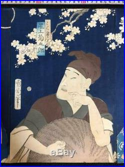 Japanese Woodblock Print Hanga Ukiyo-e Toyohara Kunichika Kabuki actor