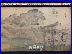 Japanese Woodblock Print Hanga Ukiyo-e Utagawa Hiroshige 53 stations in Tokaido