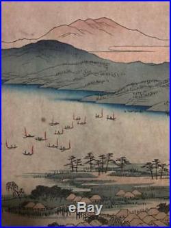 Japanese Woodblock Print Hanga Ukiyo-e Utagawa Hiroshige Landscape