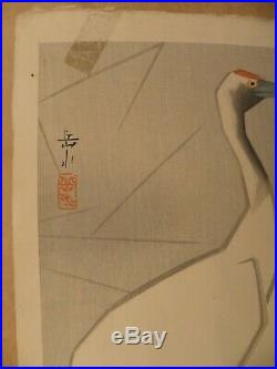 Japanese Woodblock Print Ide Gakusui (2)