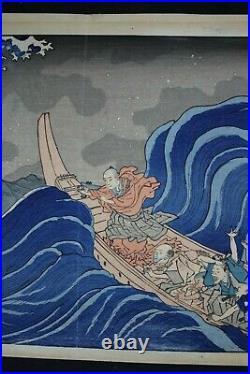 Japanese Woodblock Print KUNIYOSHI