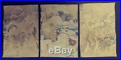 Japanese Woodblock Print Kunisada Toyokuni