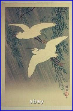 Japanese Woodblock Print Shoson(koson) Ohara