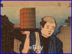 Japanese Woodblock Print Takahashi Hiroaki Shotei