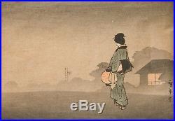 Japanese Woodblock Print, Takahashi Hiroaki Shotei (1871-1944), 1920's