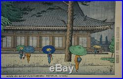 Japanese Woodblock Print Takeji Asano Rain In Sanjyusangendo Temple, Kyoto
