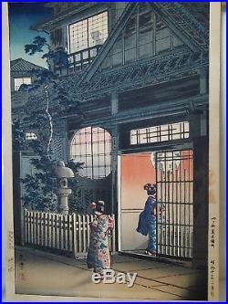 Japanese Woodblock Print Tsuchiya Koitsu Teahouse early 1950's