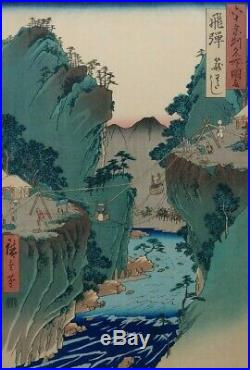 Japanese Woodblock Print Ukiyo-e Shin Hanga Hiroshige Landscape 60 Odd Provinces
