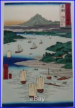 Japanese Woodblock Print Ukiyo-e Shin Hanga Vintage Antique Hiroshige