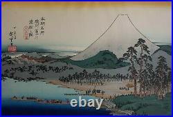 Japanese Woodblock Print Ukiyo-e Shin Hanga Vintage Antique Rare Hiroshige