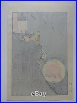 Japanese Woodblock Print Ukiyo-e Shin Hanga Vintage Antique Yoshitoshi Taiso