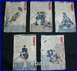Japanese Woodblock Print Yoshitoshi Tsukioka