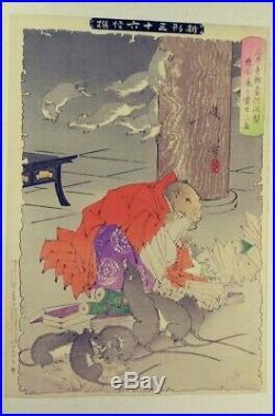 Japanese Woodblock Print Yoshitoshi Tsukioka Thirty Six Ghosts
