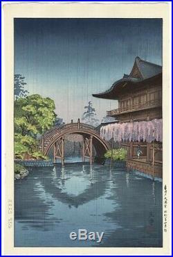 Japanese Woodblock Print by Tsuchiya Koitsu Half Moon Bridge, Kameido