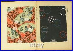 Japanese Woodblock Prints Book Senshoku Taikan Some-no-bu Shokyo Tsuji 1914