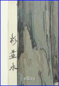 Japanese Woodblock by Hiroshi Yoshida Criptomeria Avenue