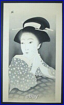 Japanese Woodblock by Saburosuke Okada The Heroine Osan circa 1923