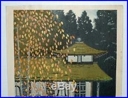 Japanese Woodblock by Shiro Kasamatsu Autumn Leaves at Joshoko-ji Temple Kyoto