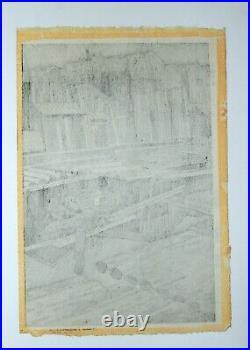 Japanese Woodblock by Shiro Kasamatsu Waters at Kiba RARE 1st Edition 1958