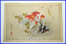Japanese Woodblock by Tsuchiya Rakusan Goldfish and Medaka with Water-Milfoil