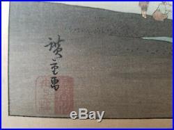 Japanese antique woodblock print Tamagawa River by Moonlight Tama moon Hiroshige