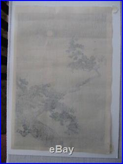 Japanese oban woodblock print Tsuchiya Koitsu Akashi Beach