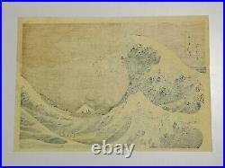 Japanese ukiyo-e HOKUSAI hand-printed woodblock print Fugaku Sanjurokkei F-21