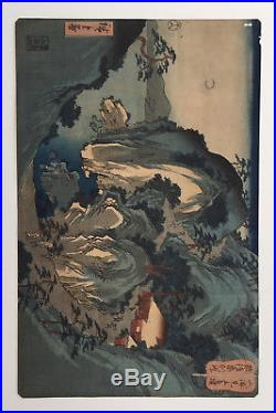Japanese woodblock by Utagawa Hiroshige (1797-1858)