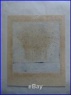 Japanese woodblock print Fumio Fujita Forest 1975