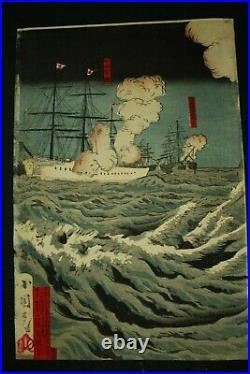 Japanese woodblock print Japan-sino war