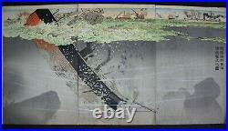 Japanese woodblock print Japan-sino war ship battle
