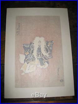 Japanese woodblock print Kabuki Lion Dance by Sadanobu Hasegawa