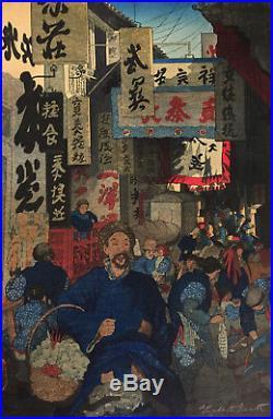 Japanese woodblock print Street Scene, Soochow in Kiangsu by Elizabeth Keith