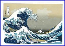 Japanese woodblock print Ukiyoe Hokusai Mt. Fuji RECUT GREAT WAVE