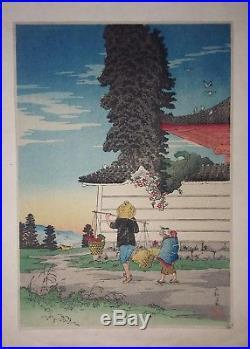 Japanese woodblock print by Hiroaki Takahashi Shotei