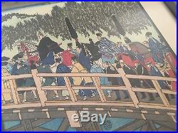 Japanese woodblock print tryptic Hiroshige