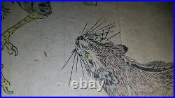 Japanischer-Farbholzschnitt Old Japanese Woodblock print Kawanabe Kyosai Rooster