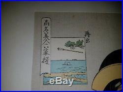 Japanischer-Farbholzschnitt- Old Japanese woodblock print Kitagawa Utamaro