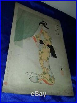 Japanischer-Farbholzschnitt- Old Japanese woodblock print TOSHIHIDE Migita